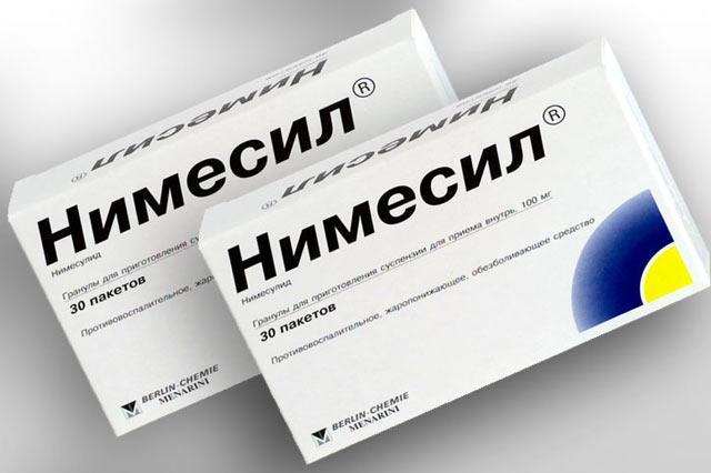Нимесил в пакетах фирмы Berlin-Chemie/Menarini (Берлин-Хеми/Менарини)