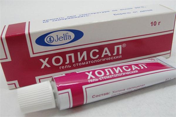 Гель для лечения стоматита Холисал