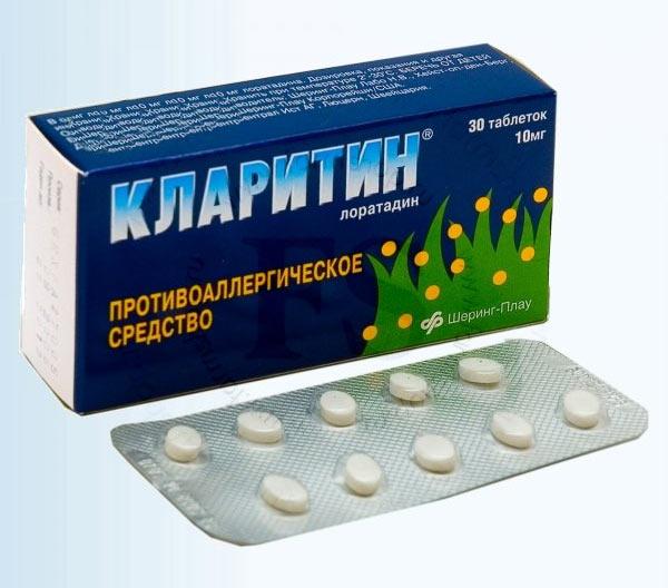 Противоаллергическое средство Кларитин (лоратадин) фирмы Шеринг-Плау