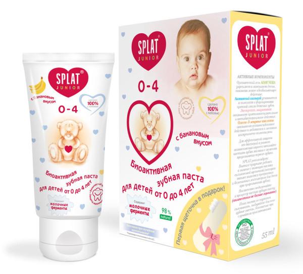 По отзывам многих родителей, зубная паста SPLAT Junior подходит для детей аллергиков